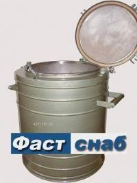 Термос армейский 24 литра с колбой из нержавеющей стали.